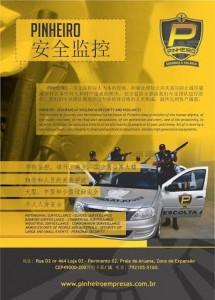 A apresentação da Pinheiro Vigilância em mandarim