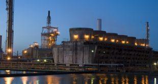 Petrobras inicia processo para arrendar a Fafen