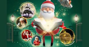 """Shopping Jardins brinda o público com o """"Natal mais que presente"""""""